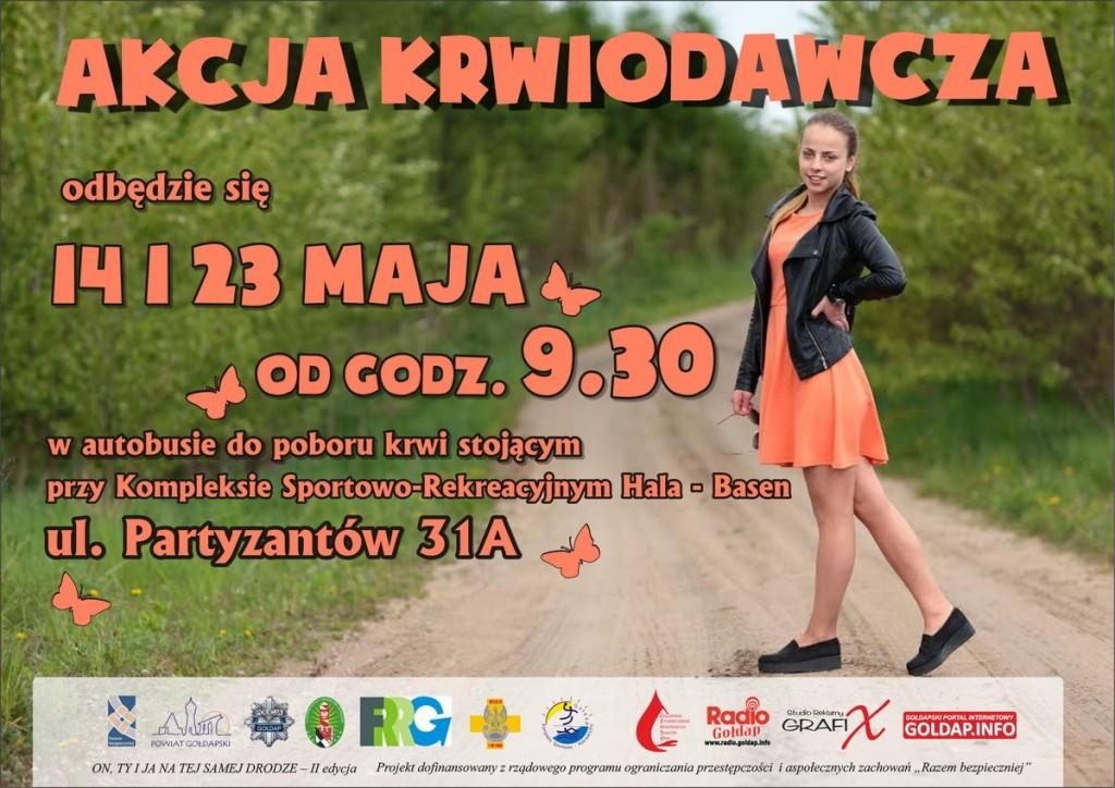 20140513_krew